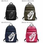 Nike Ba5381 Zaino 395 Verde 0 0