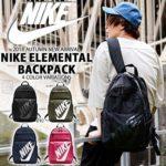 Nike Ba5381 Zaino 395 Verde 0 1