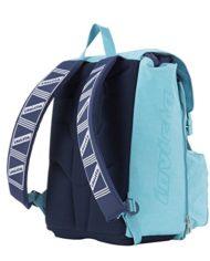Zaino Scuola Estensibile Invicta Logo Azzurro 31lt 0 1